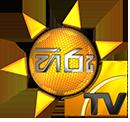 Hiru TV Logo